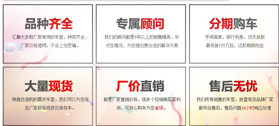 東風天錦高端洗掃車詳解