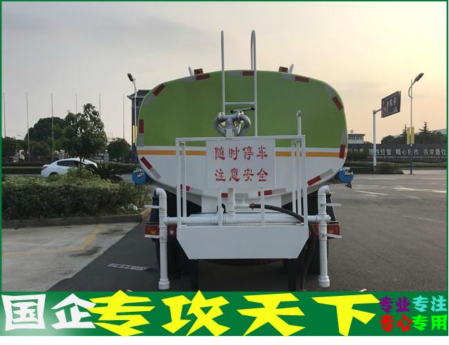 東風15方灑水車15噸公路噴灑車價格