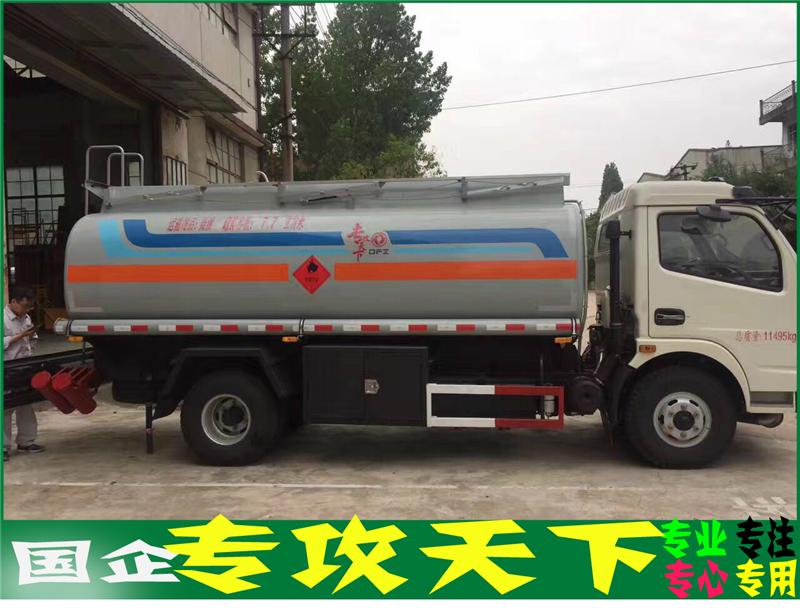 18東風8噸加油罐.png