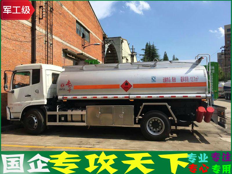 東風天錦加油車10噸加油車油罐車生產廠家廠價直銷