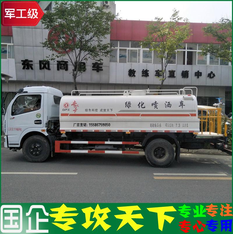 18噸灑水車.png