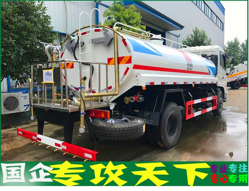 東風15方園林環衛灑水車 生產廠家